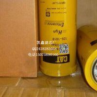 Caterpillar hydraulics Filter 126-1817 Replaces Donaldson P165675 MANN WH1257/1 filter thumbnail image