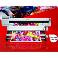 china brand big size digital print for sublimation print