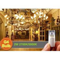 2W high brightness G4 led lamp commercial lamp residential light bulbs thumbnail image