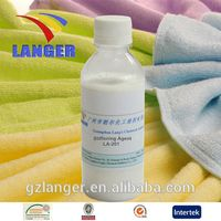 Free of Formaldehyde Stiffening Agent for Fabric H30 thumbnail image