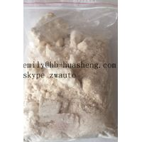 4-CEC Rice Crystal 4-cec large crystal 4-cec white CAS NO.59-50-7