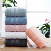 towel 100% cotton for home and hotel