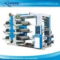 YT series 6 Color Flexo Printing machine