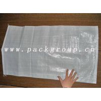 pp woven flour bags thumbnail image