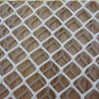 Plastic plain mesh for mattress, sofa thumbnail image