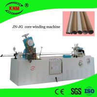 automatic toilet paper core winding machine from China kingnow machine