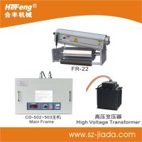 2014 New Style Corona Treater For TAIYO Full Rotary Printing Machine