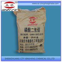 Aluminum Dihydrogen Phosphate Powder