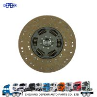 1878000298 1689109 Heavy Duty European Tractor Clutch Disc DAF Truck Copper Clutch Friction Plate