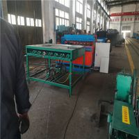 3-6mm Automatic Welded Wire Mesh Fence Machine thumbnail image