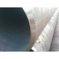 Seamless Pipe| API Steel Pipe| Carbon Steel Pipe| API Seamless Pipe| Steel Seamless Pipe| Steel Pipe thumbnail image