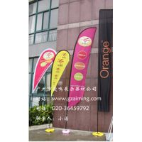 Dye Sublimation Printing beach flagpole With LOGO thumbnail image