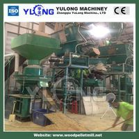 YULONG made biomass wood pellet machine production line