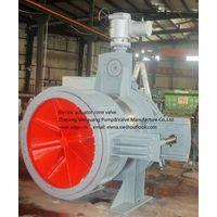 howell-bunger valve