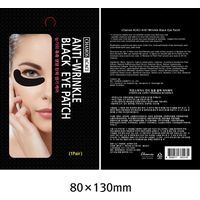 chamos acaci Anti-Wrinkle Black Eye Patch