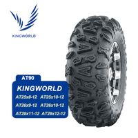 25x8-12 25x10-12 Chinese ATV Tire