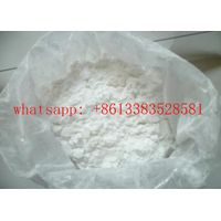 fast delivery raw material econazole CAS 27220-47-9 thumbnail image