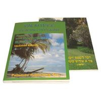 Book Catalogue Printing