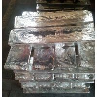 high purity aluminum ingot A5N/99.999%