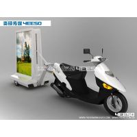 YEESO YES-M3 Mobile Scooter LED Display Advertising Vehicle
