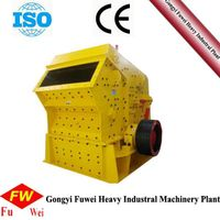 PF Series Impact Crusher Adjustable Grid Size