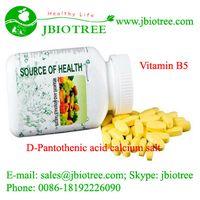 Cas No.137-08-6/D-Pantothenic acid calcium
