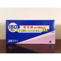 Alecensa Alectinib 150mg28