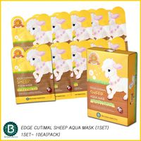 EDGE CUTIMAL  SHEEP AQUA  MASK