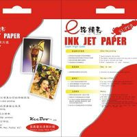 Glossy photo paper (Cast Coated)