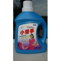 Ultra Concentrated antibacterial organic liquid powder