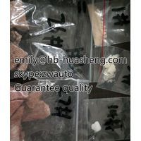 4'-Methylpropiophenone CAS 5337-93-9 thumbnail image