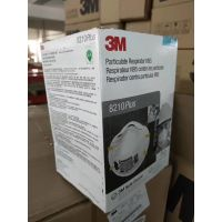 3m N95 Medical and Surgical face Mask, Respirators / 3ply Surgical Face Mask / FFP1, FFP2, FFP3