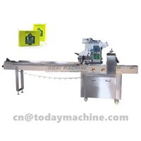 Multifunction pneumatic split steel band strapper toolflowwrappermachine thumbnail image