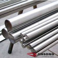 JinSong Ferritic Stainless Steel*SUS431 /X17CrNi16-2/ 431S29