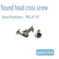 Nickel plated screw PWA pan head cross round head with gasket and meson tapping screw 1.7 5 / 2 thumbnail image