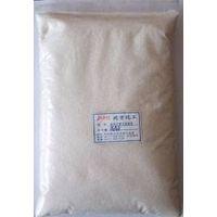 carboxymethyle cellulose building and ceramics grade(CMC )
