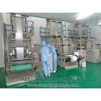 HDPE, LDPE Plastic packaging film blowing machine