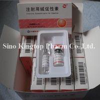 Supply HCG (5000IU/vial ,10vials/kit ) (Livzon Brand ) ( Original ) with Guarenteed delivery