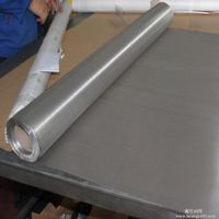 Woven Stainless Steel Wire Cloth Mesh thumbnail image