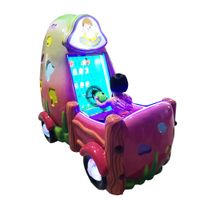 Amusement park coin operated games 3d video game machine Kiddie ride swing game machine thumbnail image