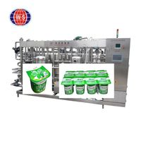yogurt production line thumbnail image