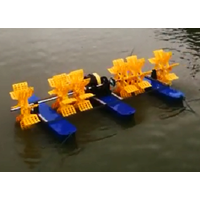 Paddle Wheel Aerator 2.5 KW for fish pond