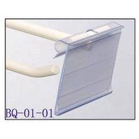 plastic label thumbnail image