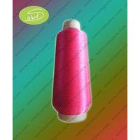 MS-Type Salu Metallic Yarn