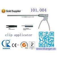laparoscopic clip applicators and clips thumbnail image
