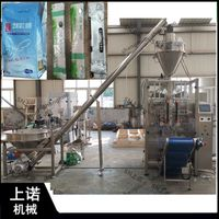 Automatic flour sack packaging machine thumbnail image