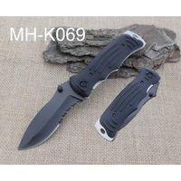 Unique Pocket Knife