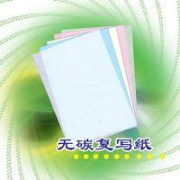 carbonless copy paper thumbnail image