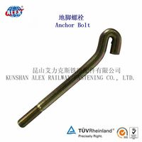 Eye type fundation bolt made with heavy duty stainless steel or carbon steel thumbnail image