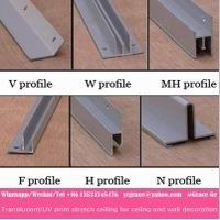Aluminum profile for stretch ceilings thumbnail image
